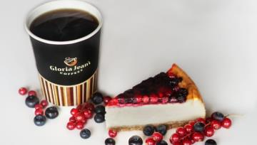 Gloria Jean's Coffees'den dağ meyveli cheesecake